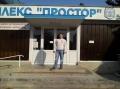 СК Простор