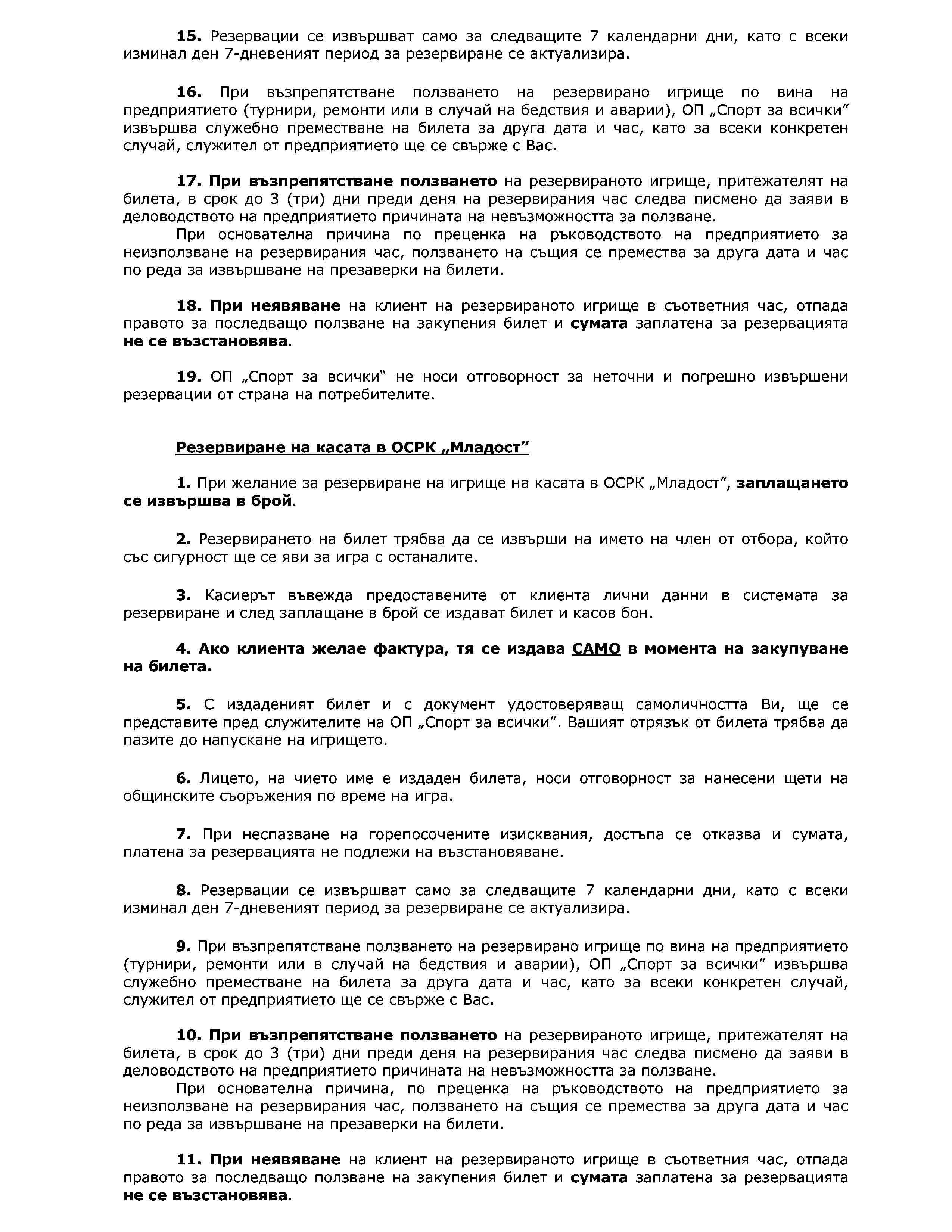 Матеріали до словника українських граверів. Додаток